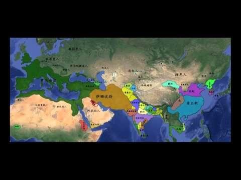 4分鐘讓你看清完整的5500年人類歷史文化版圖演變史。非常有知識性,值得大家收藏。