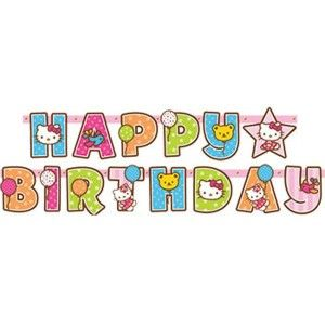 happy birthday banner clip art hbd pinterest happy birthday rh pinterest com birthday flag banner clipart happy birthday banner clipart