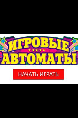 Бесплатно скачать игровые автоматы пирамида film casino smotret online