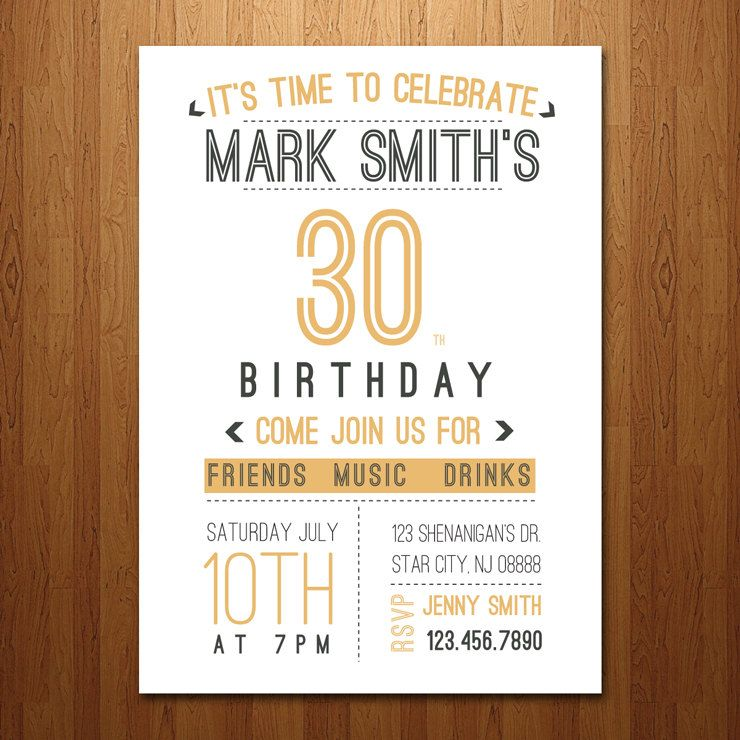21st 30th 40th 50th 60th surprise birthday party invitation – 21st Party Invitation