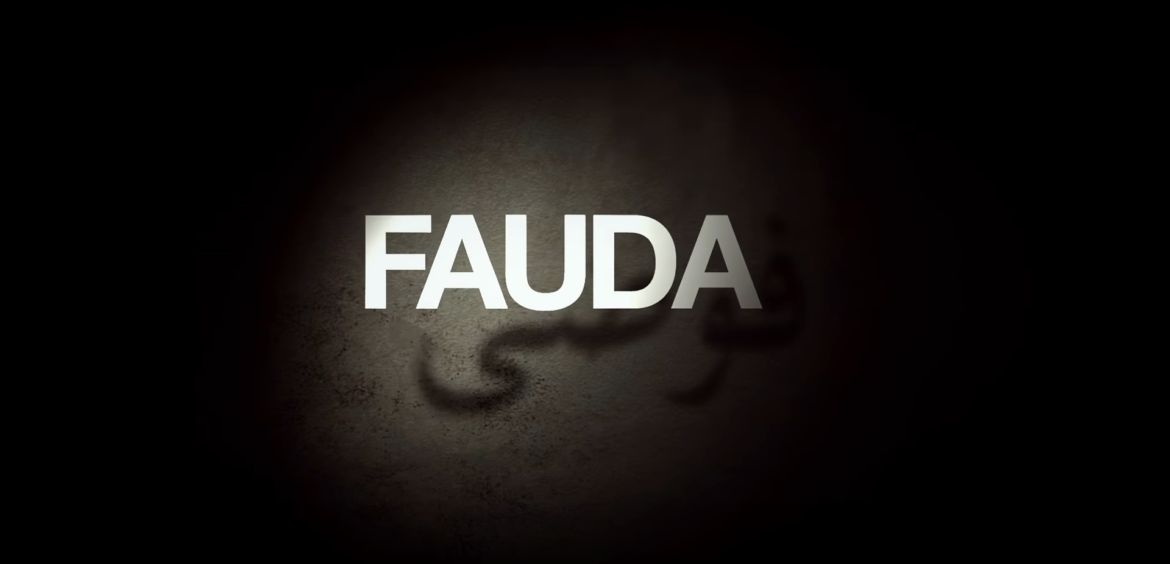 Madison : Fauda netflix series 2