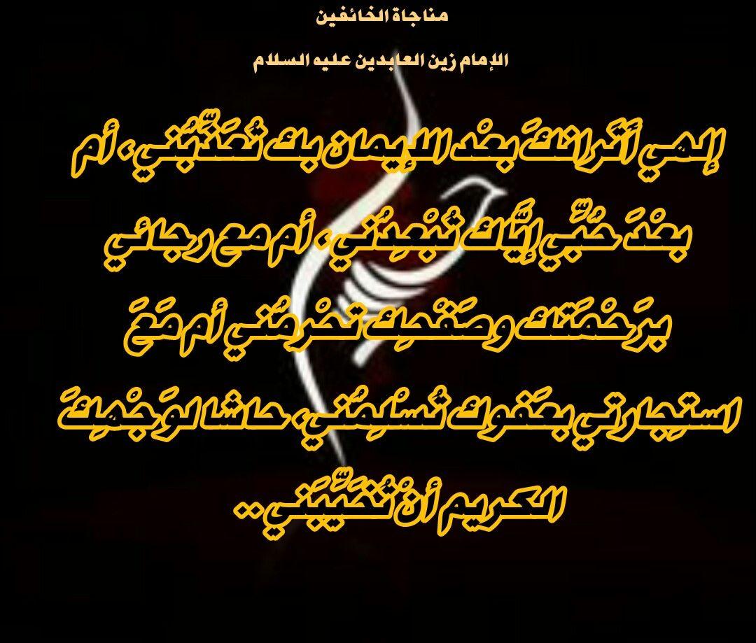 Pin By Latifa Elkheshen On Hadith Tech Company Logos Company Logo Logos