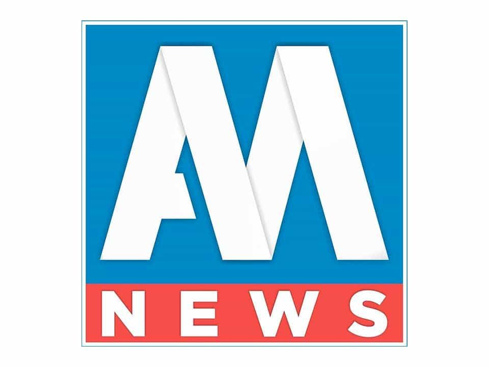 Watch Am News Live Stream Am News Is A Channel Broadcast From India You Can Watch For Free On Your Devices And Streaming Internet Television Online Streaming