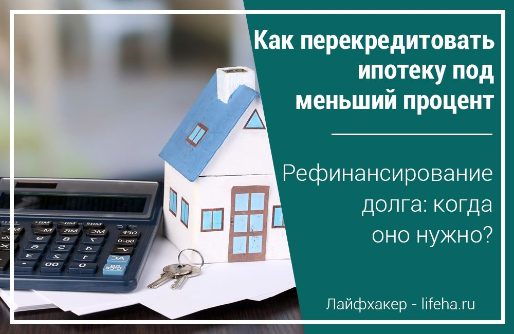 деньги онлайн на киви срочно без проверки личности