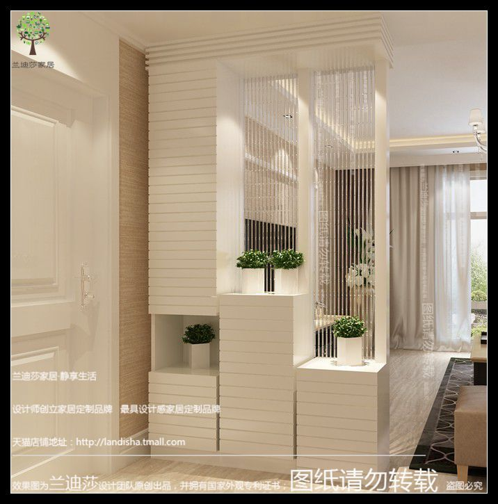 Room Partition Wall: Cabinet Divider (foyer)