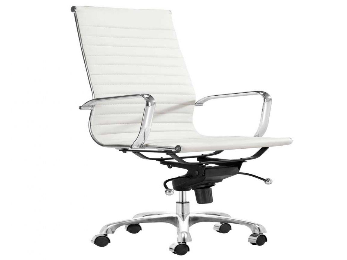 Ikea Bürostuhl Weiß