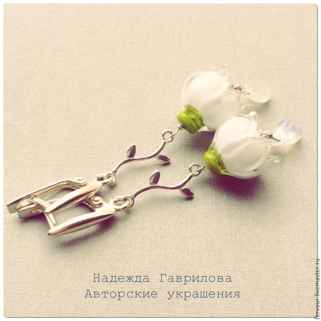 """Купить Серьги """"Ландыш серебристый"""" - серебряные украшения, серебряный браслет, стильное украшение, подарок девушке"""