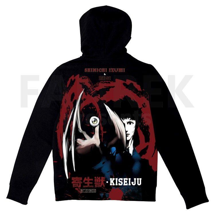 Parasyte logo black zip up hoodies black zip up hoodies