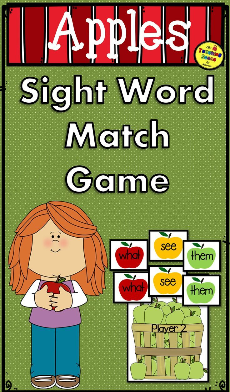 Apple Sight Word Match Game Matching games, Sight words