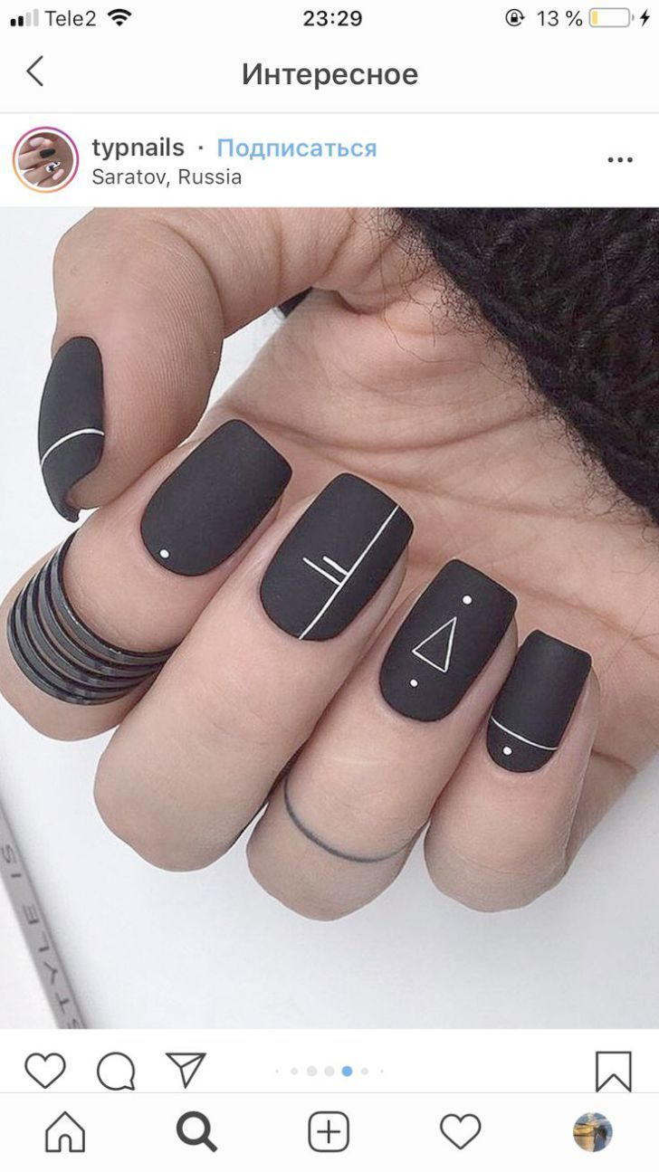 Matte Nail Salon Near Me : matte, salon, Blend, Bites, Designs,, Nails,, Trendy, Nails