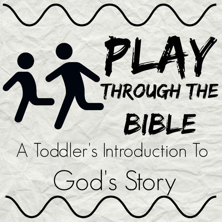 "INTRODUCING! Play Through The Bible A Toddler's Introduction To God's Story is part of Preschool bible lessons, Toddler bible, Sunday school preschool, Toddler sunday school, Bible lessons for kids, Bible study for kids - I am so excited! It's finally time to begin our toddler bible study series  It's going to be called ""Play Through The Bible A Toddler's Introduction To God's Story"" and I wanted to take today to give you a little introduction before we jump in later this week  First, I want to explain a little…"