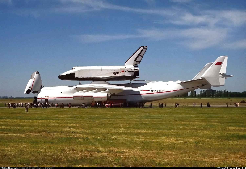 стрижка фото авиация космос тогда