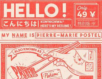 Pierre-Marie Postel / PAIHEME RESUME Check out new work on my - check my resume