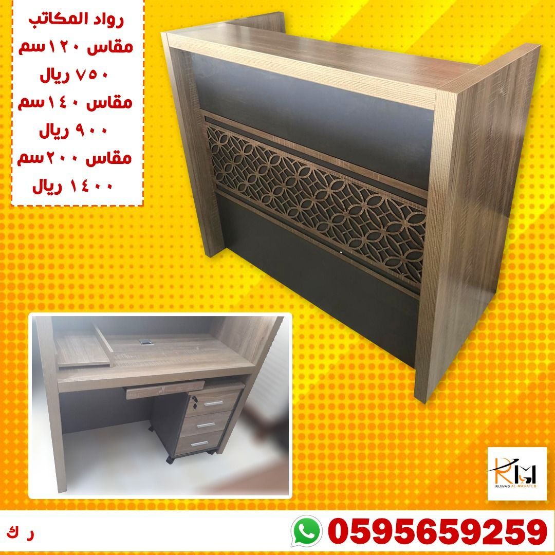 كاونتر استقبال مودرن Storage Bench Filing Cabinet Home Decor
