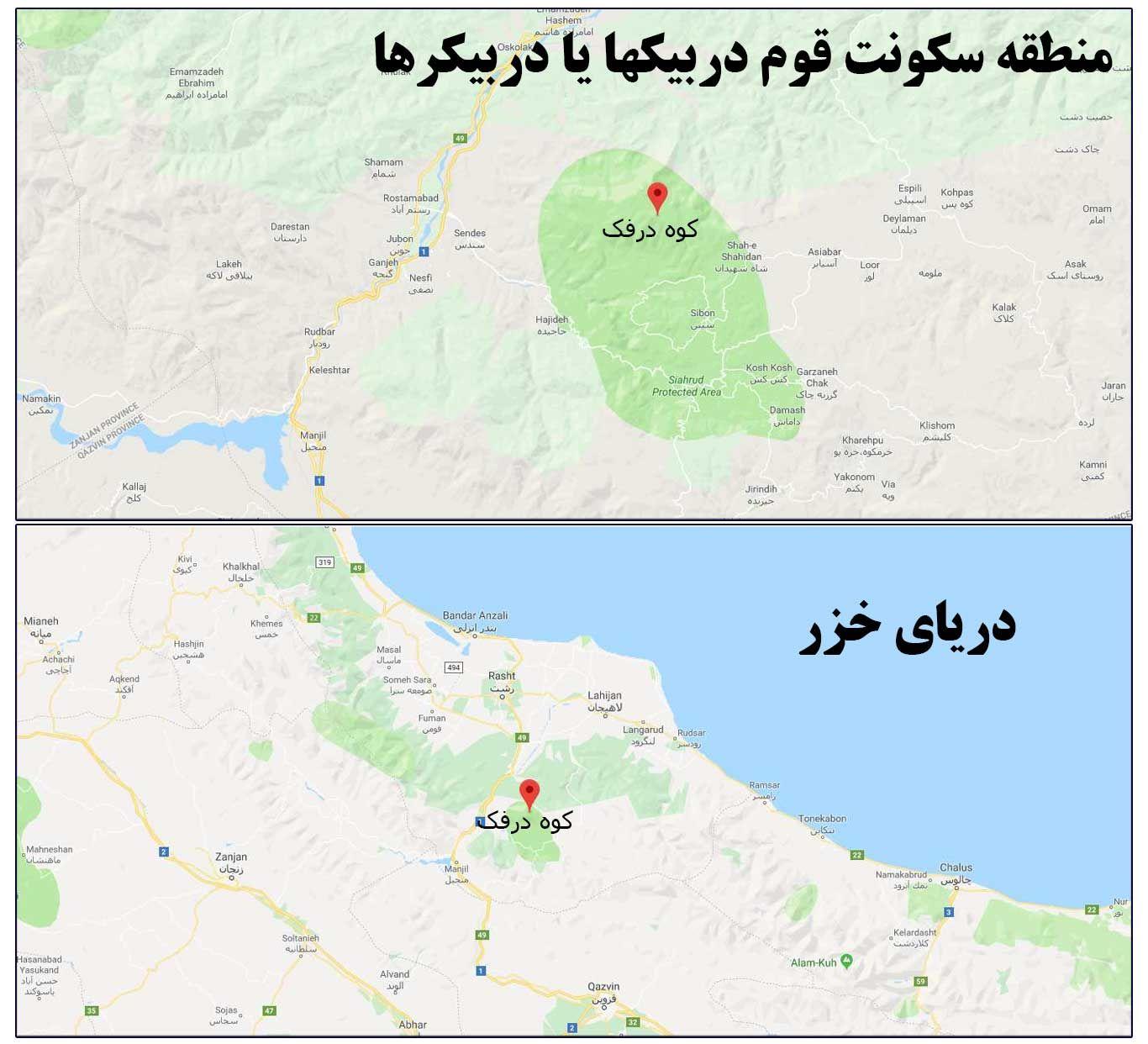 منطقه سکونت قوم دربیکها یا دربيکرها Map Map Screenshot Screenshots