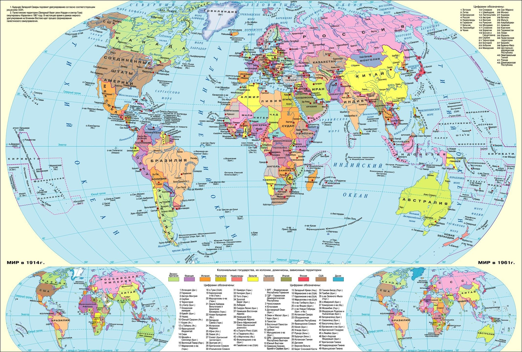 Exact World Map With Details Pdf Map Of Countrie Globe Map Pdf World Map In Country Names World Map High R Cool World Map World Map Printable World Map Picture