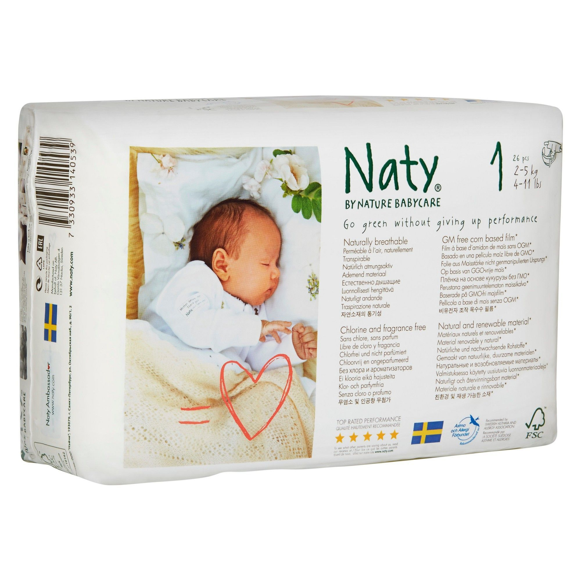 Naty by Nature Babycare Eco-Friendly Organic Diapers size 1 26ct