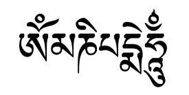 tibetan buddhist mantra om ma ni pad me hum