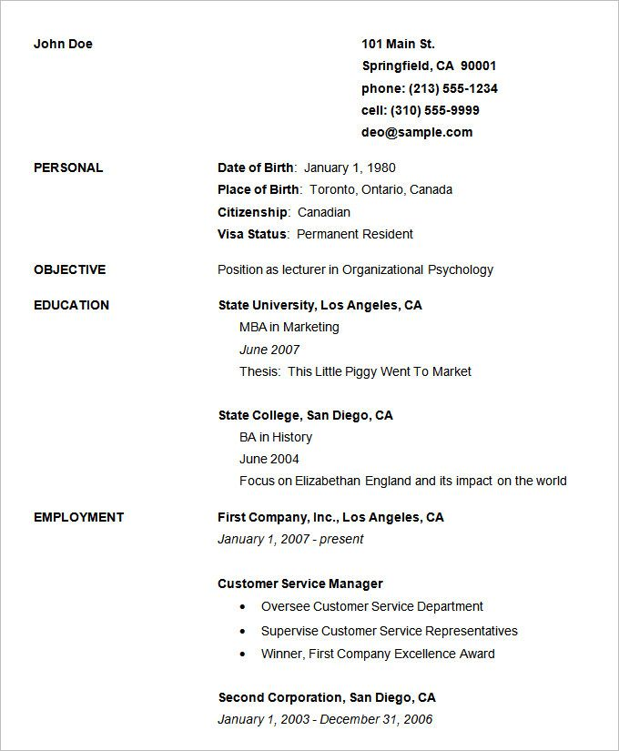 Basic Resumes Template For Freshers In 2020 Basic Resume Simple Resume Template Resume Template Examples