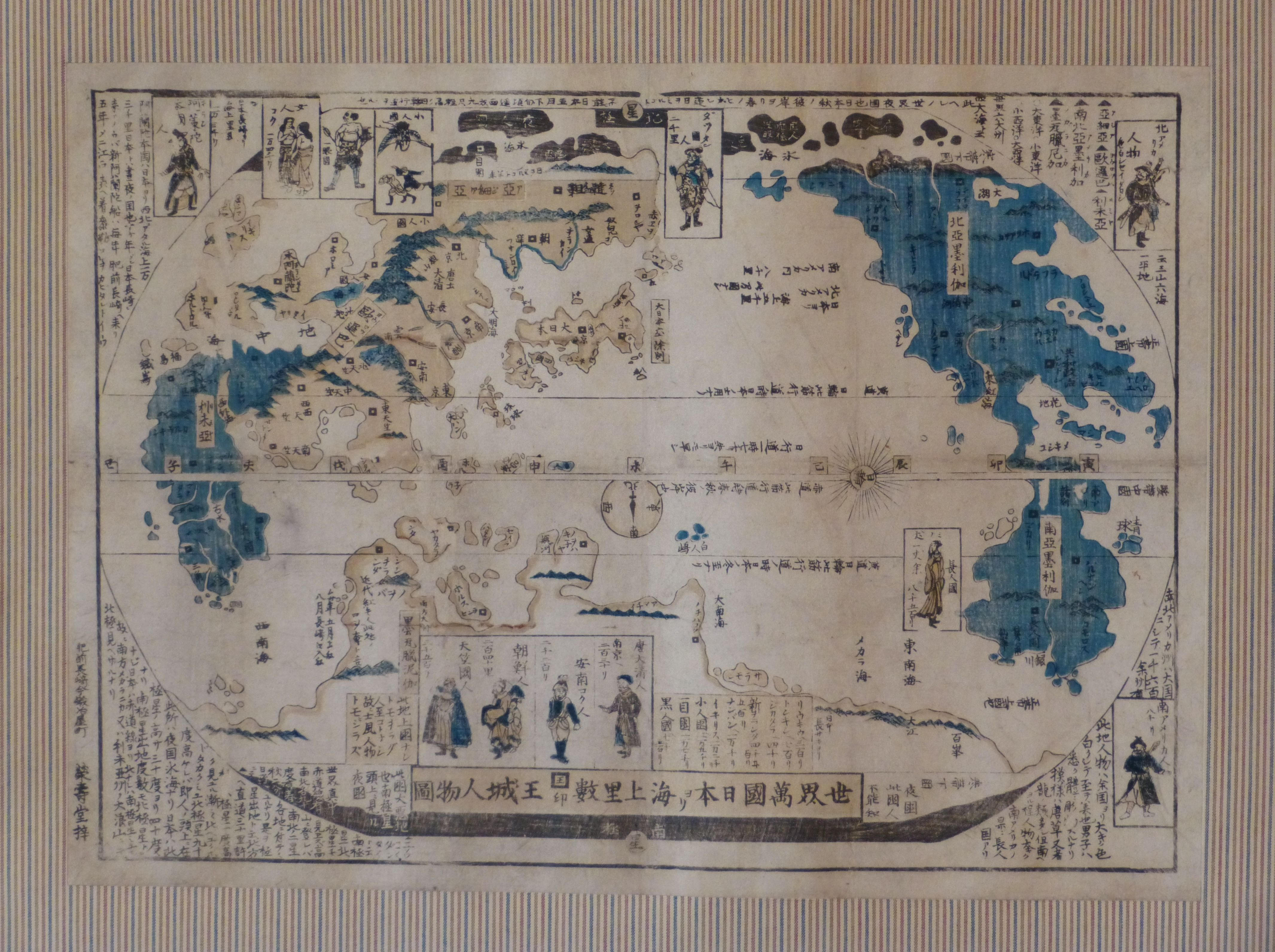 Early 19th century japanese map of the world in hanging scroll early 19th century japanese map of the world in hanging scroll format private collection great gumiabroncs Images