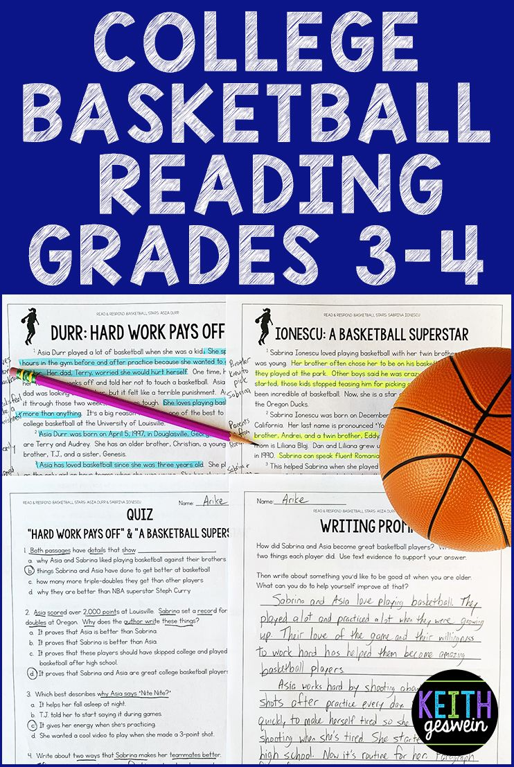 College Basketball Reading Grades 3 4 Paired Texts Nonfiction Texts Paired Passages