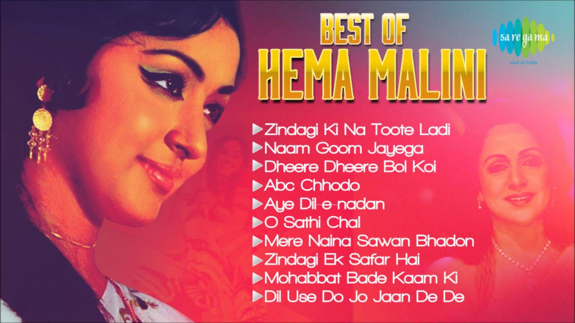 Hit Songs Of Hema Malini Old Hindi Songs Best Of Hema Malini Film Songs Audio Jukebox Hindi Movies Hindi Old Songs Bollywood Songs