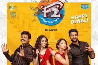 Naa Songs F2 Naa Songs Download Naa Songs Varun Tej Movie