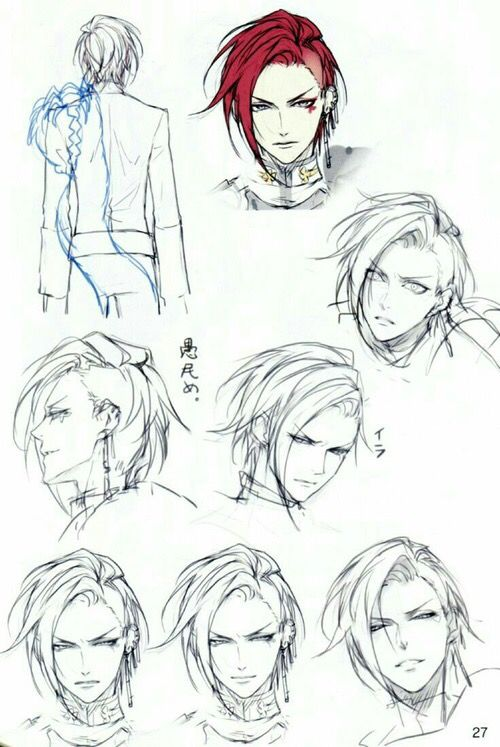 Hair Concept Art Idea Manga Drawing Guy Drawing Cartoon Drawings