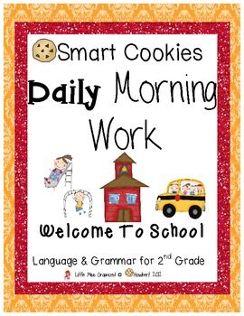 Daily Work is designed to make every learner a Smart Cookie!  These lessons are complete for a months worth of work, and are a comprehensive overview of the common core written language conventions & grammar skills designed to grow every learner.  It daily builds upon new skills, while providing repetition for skills already introduced in prior lessons.