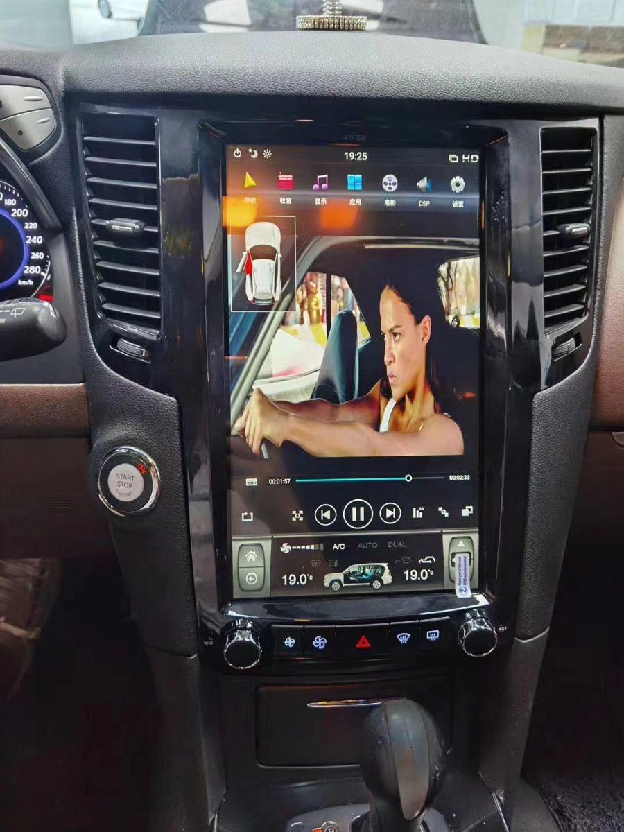 13 6 Inch Tesla Style Vertical Screen For Infiniti Fx35 In 2020 Infiniti Fx35 Car Radio Infiniti
