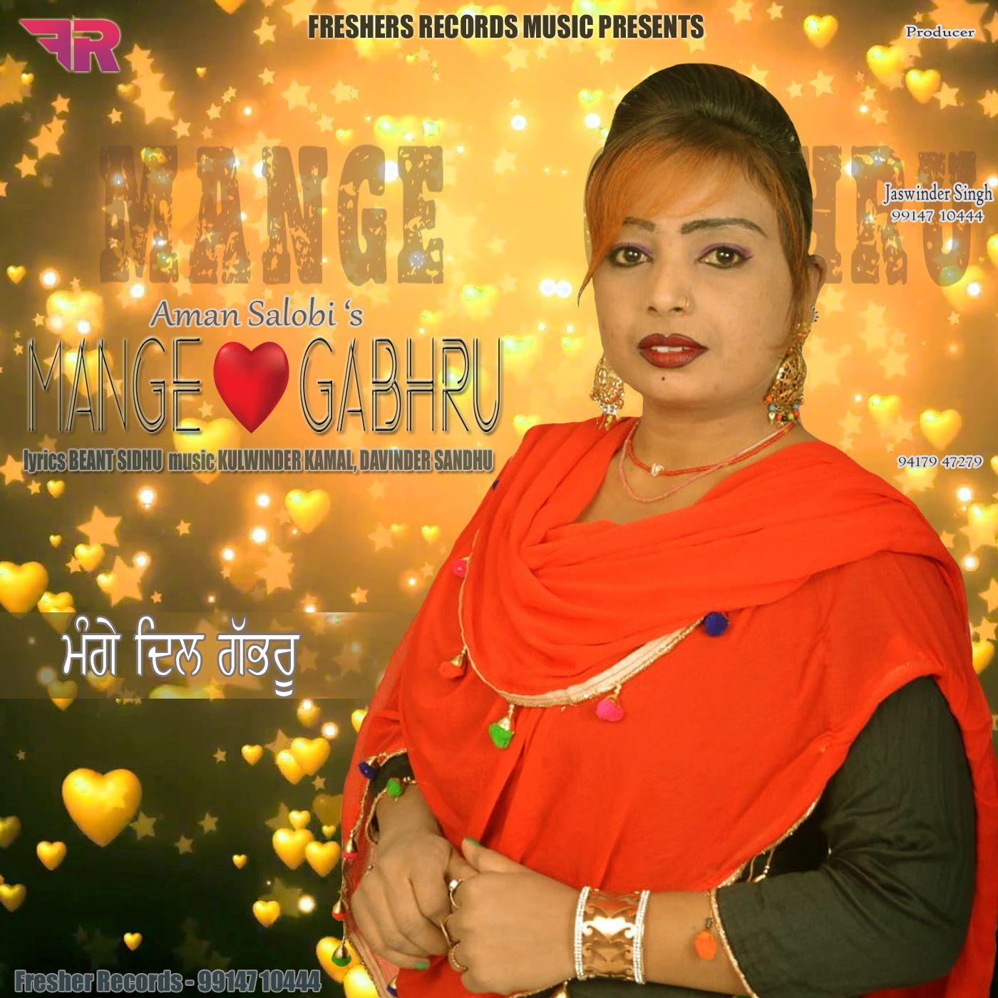 Song Punjabi New 2019 Download Mp3 New Punjabi Song 2018 Download Mp3 Songs Mp3 Song Bollywood Music