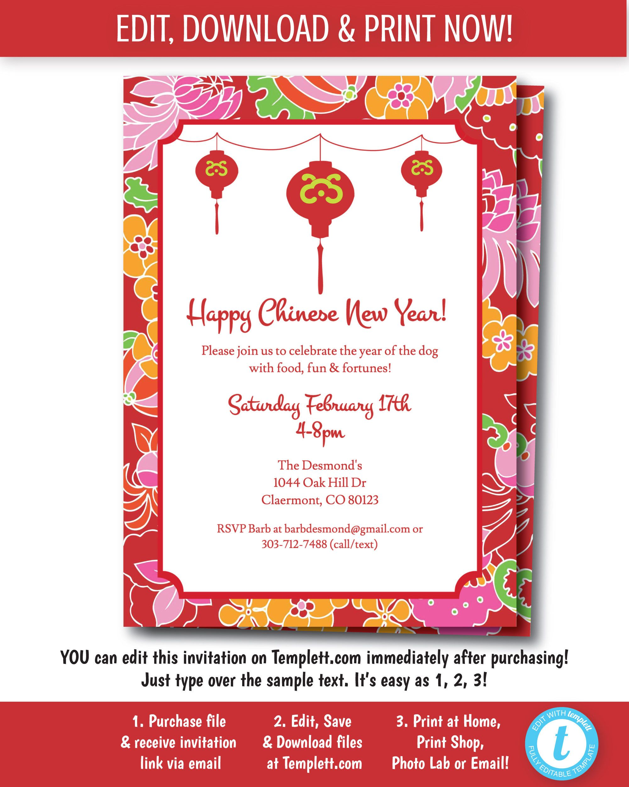 Chinese New Years Invitation Chinese Party Invite Asiant  Etsy