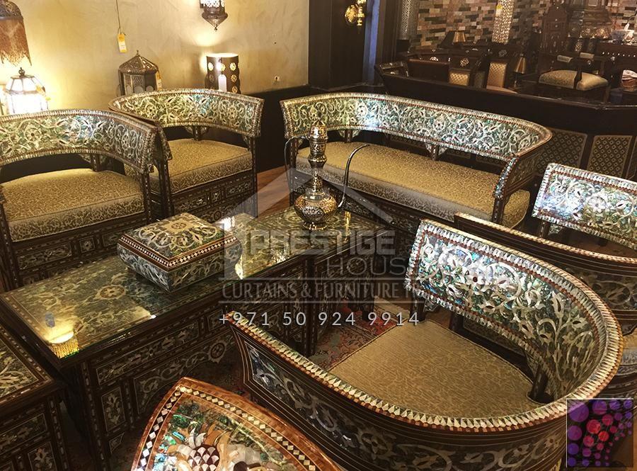 Sadaf Oriental Crews Oriental Home Decor Decor