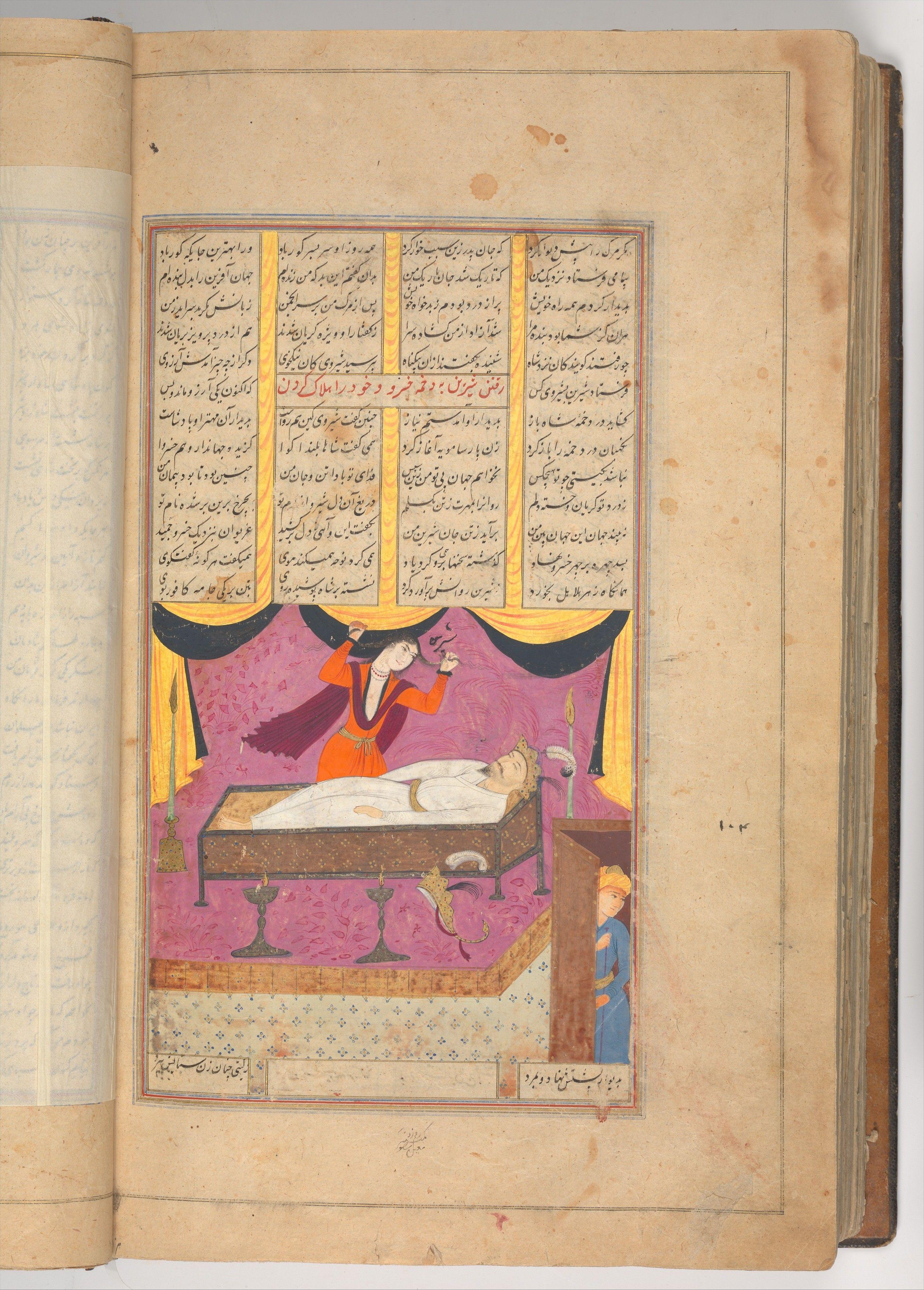 Painting By Mu In Musavvir Shahnama Book Of Kings Of Firdausi 1660s Safavid Probably Isfahan The Met Art Painting Metropolitan Museum Of Art