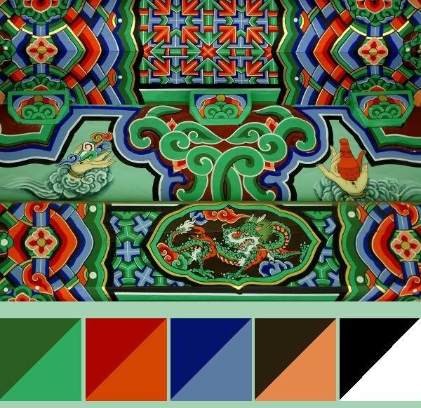Picture Message Korean Colour Korean Colors Korean Art