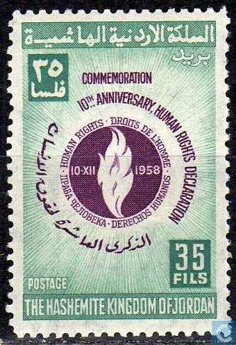 Jordan - 1958 Declaration of human rights 10 years