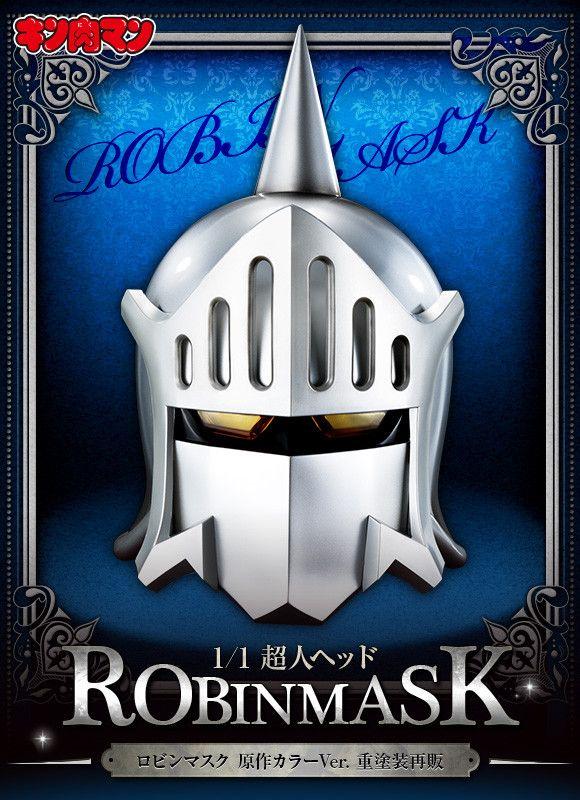 Kinnikuman Villain Robin Mask Gets Life Size Knight Helm Anime News Networks Merchandise Coverage Sponsored