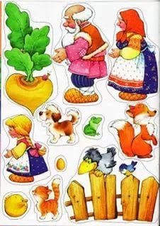 Bebiblog Vykrojki K Skazke Volk I Semero Kozlyat 20 Tys Izobrazhenij Najdeno V Yandeks Kartinkah Preschool Activities Teaching Kids Kids Education