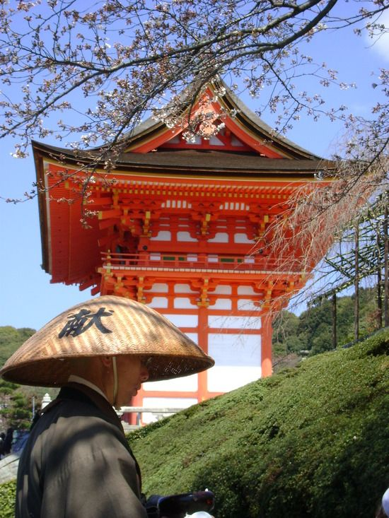 Koyoto Temple, Japan