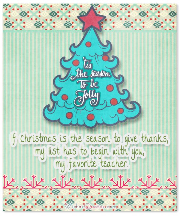 Christmas Messages For Teachers By