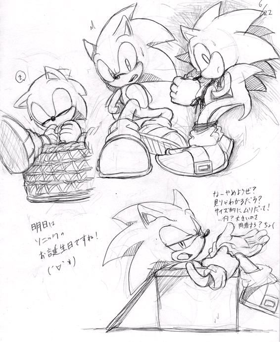 how to draw a video game sonic