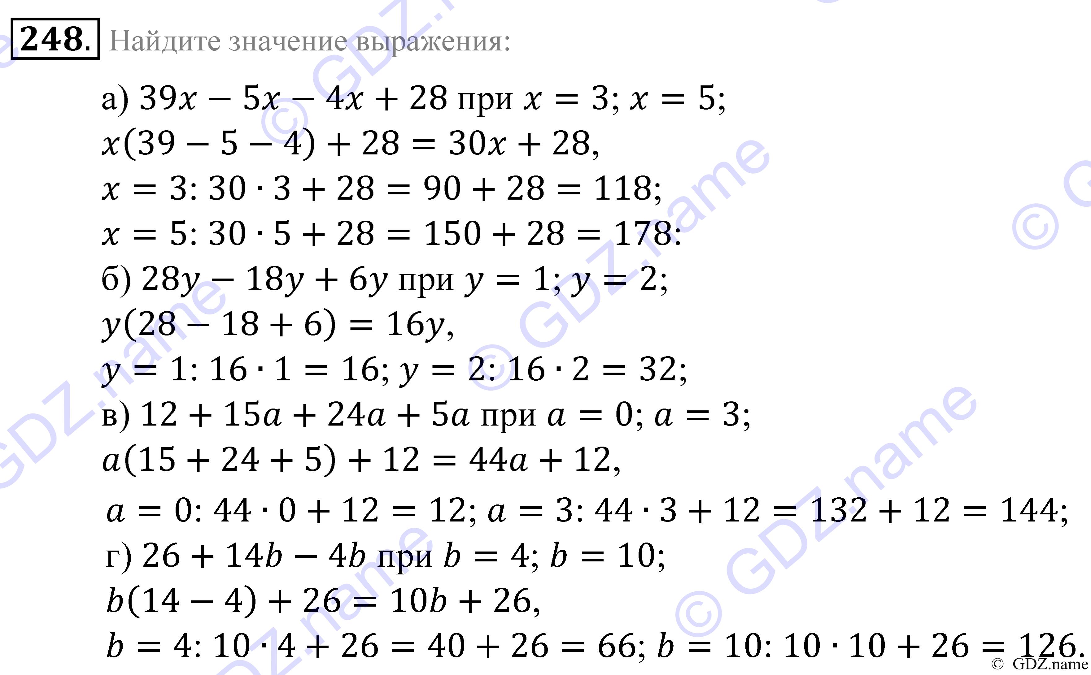 Решебник по математике википедия 618 5 класса