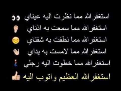 الرقية الشرعية للعين الإخراج والتنزيل تضاد العين قوية جدا ان شاء الله Alroqia Alshraea Quran Ramadan Creative Art