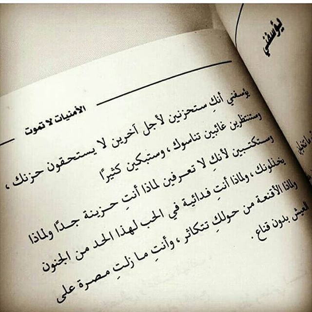 عبدالله حمد Abdulla 7md تويتر Quotations Book Quotes Words