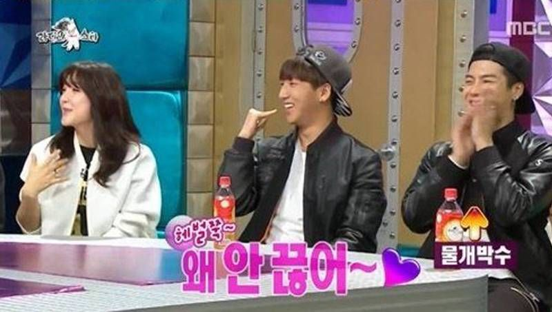 B1a4 S Baro Discusses What Kind Of Dating Experience He Wants To Have Baro B1a4 He Wants