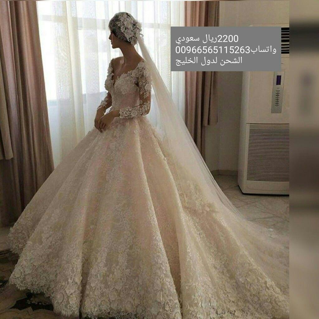 اجمل فساتين الزفاف والسهرة عند متجر توفا خامات ممتازة وشغل مرتب ونظيف والس Long Sleeve Wedding Dress Vintage Ivory Lace Wedding Dress Wedding Dress Long Sleeve