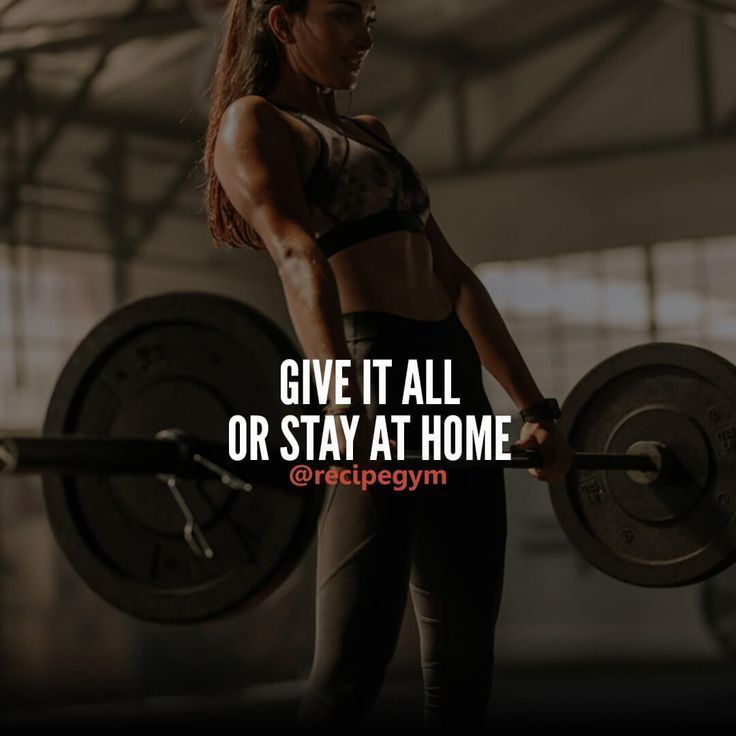Give it all or stay at home #Quotes #Motivationalquote #inspiration #Fitness #Wo