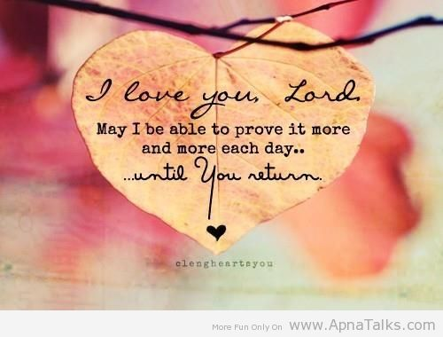 Cute Quotes About God Love You Quotes And Sayings For Her Apna
