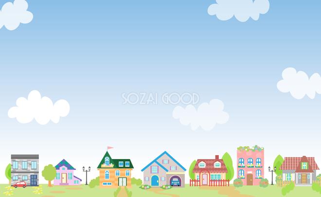 かわいい雲と青空をバックに街並み 住宅地 無料背景イラスト25357