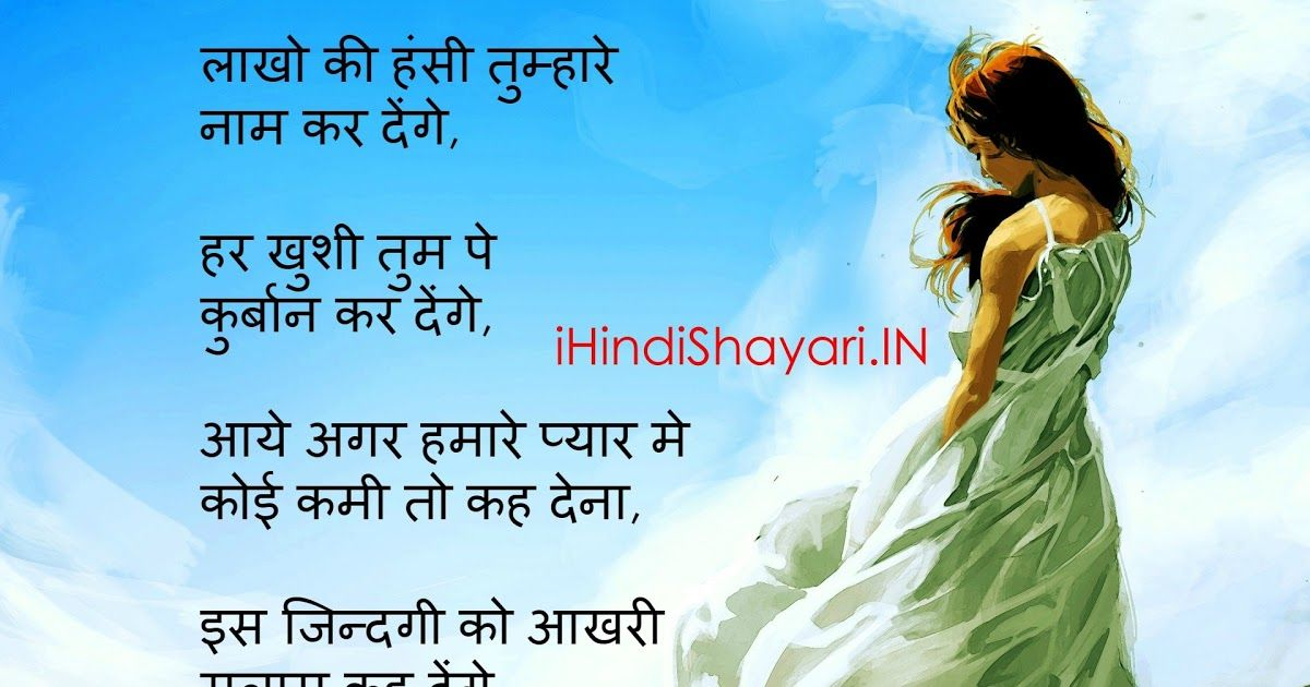 Search Results For Shayari Download Calendar 2015 Funny
